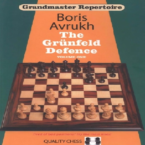 کتاب شطرنج دفاع گرونفلد Grandmaster Repertoire 8 - The Grunfeld Defence Volume 1